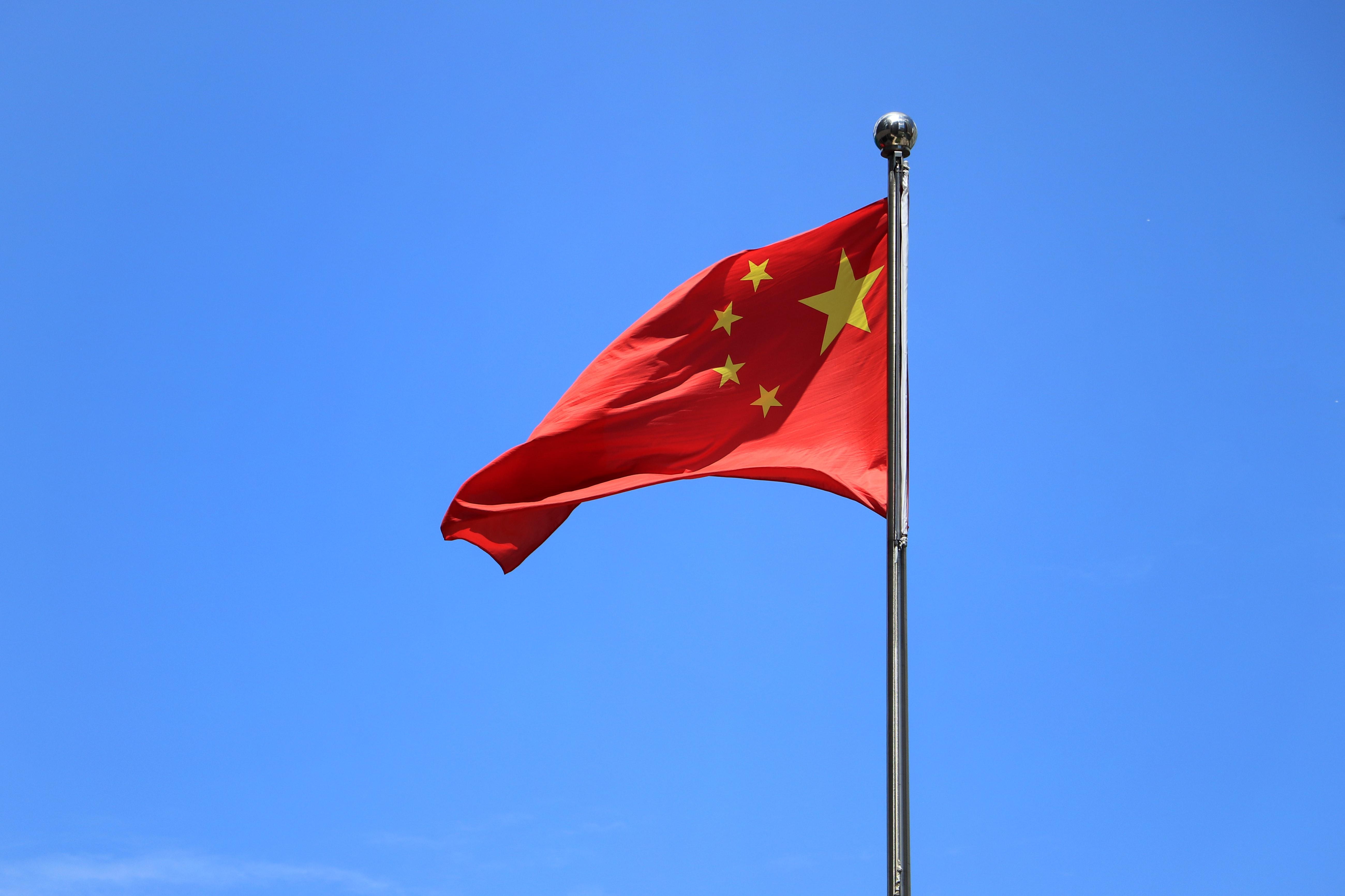 chinese-flag-photo-credit-macau-photo-agency
